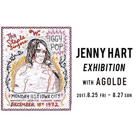 AGOLDE POP UP STORE & JENNY HART EXHIBITION