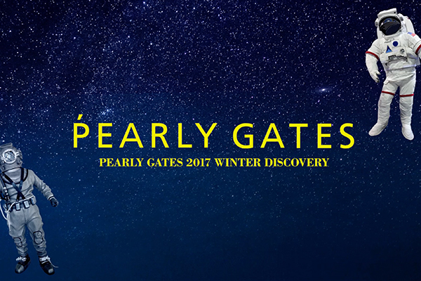 PEARLY GATES 2017 WINTER MOVIE!!