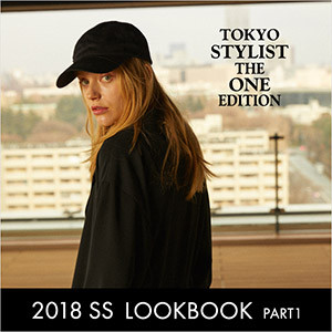 TOKYO STYLIST THE ONE EDITION 春夏ルックブック part1