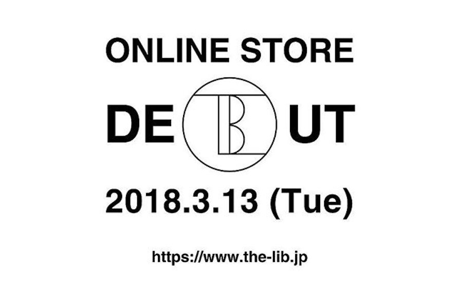 「THE LIBRARY」 ONLINE STOREがオープン
